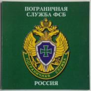 Военнослужащий по контракту. В/ч 2359. Пгт Краскино
