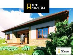 710 Z Georg AlexArchitekt Экономичный одноэтажный дом. 100-200 кв. м., 1 этаж, 4 комнаты, бетон
