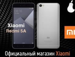 Xiaomi Redmi 5A. Новый, 32 Гб, Желтый, Золотой