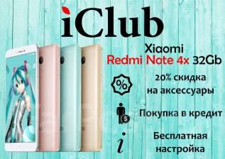 Xiaomi Redmi Note 4X. Новый, 32 Гб, Желтый, Золотой