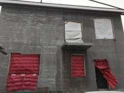 Продам не достроеный 2 этажный коттедж. Улица Добролюбова 20, р-н 19 й школы, площадь дома 160кв.м., централизованный водопровод, от частного лица...