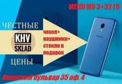 Meizu M5. Новый, 32 Гб