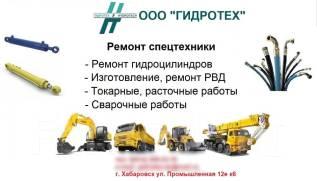 Изготовление РВД. Ремонт шлангов ГУР
