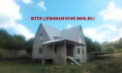 Дом в Одесской области.