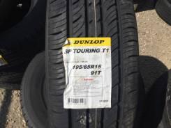 Dunlop SP Touring T1, 195/65R15 91T