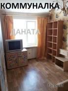 Комната, улица Фастовская 2. Чуркин, агентство, 20кв.м.