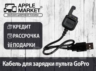 Зарядные устройства для экшн-камер. Под заказ