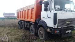 Мзкт 65151. Продам самосвал 4-х осный 25 тонн, мзкт 65151 (маз) в Кемерово, 14 860куб. см., 25 000кг.
