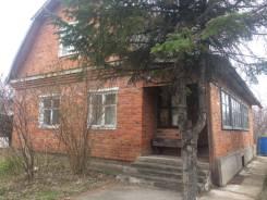 15км Владивостокского Шоссе, левая сторона. От агентства недвижимости (посредник)