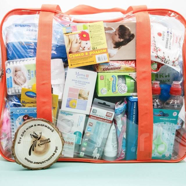 3685ae410635 Готовая сумка в роддом