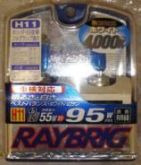 Лампа. Lexus: HS250h, RX330, GS350, GX400, ES300, LX450d, ES300h, CT200h, RX450h, IS350, ES330, ES250, LX470, IS300, RX350, RX270, IS250C, GX470, GX46...