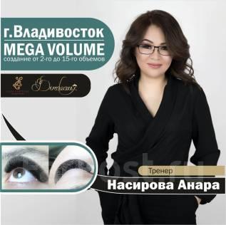 Обучение наращиванию ресниц по японской тех., ламиниров/ботокс/ брови