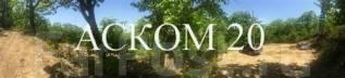 Земельный участок. 2 000кв.м., собственность, электричество, от агентства недвижимости (посредник). Фото участка