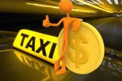 Водитель такси. Улица Суворова 28а