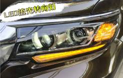 Фары (Тюнинг Комплект) Toyota Land Cruiser Prado 150 (J150) 2018-Н. В.