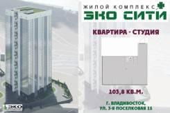 3-комнатная, улица Поселковая 2-я 15 стр. 1. Чуркин, застройщик, 103кв.м.