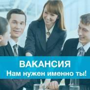 Менеджер по продажам финансовых услуг. ООО СК РГС-Жизнь. Улица Гоголя 27