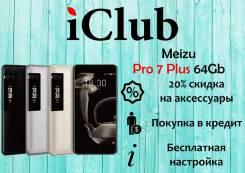 Meizu PRO 7 Plus. Новый, 64 Гб. Под заказ