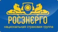 """Страховой агент. ООО """"НСГ-РОСЭНЕРГО"""". Владивосток"""