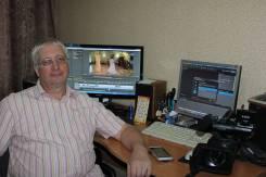 Видеооператор. Высшее образование, опыт работы 26 лет