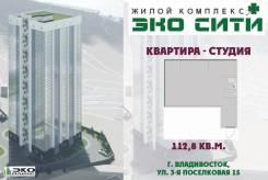 3-комнатная, улица Поселковая 2-я 15 стр. 1. Чуркин, застройщик, 112кв.м.