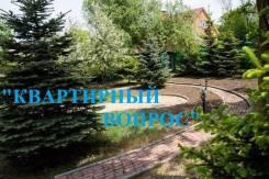 Сдается шикарный коттедж в районе Седанке во Владивостоке. От агентства недвижимости (посредник)