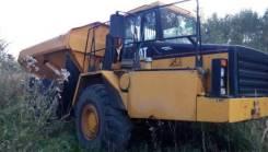 Caterpillar. Самосвал 1997 D300E (осмотр в Смоленске)