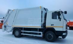 Hidro-Mak. Мусоровоз Hidro-MAK МАЗ 5340В2 15,5 куб м, 6 650куб. см.