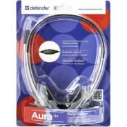 Defender Aura-114