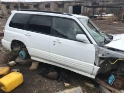 Subaru Forester. TTT222333444, PRT5557768