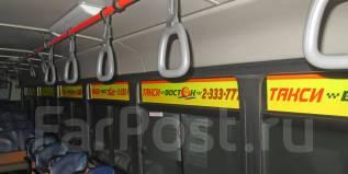 Реклама в салоне автобуса, Дизайн + Печать + Аренда
