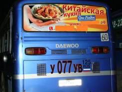 Реклама на автобусах. Размещение рекламы на автобусах. Наружная реклам
