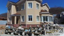 Шикарный дом в шикарном месте во Владивостоке. Улица Яблоневая 63в, р-н Океанская, площадь дома 278кв.м., централизованный водопровод, электричество...