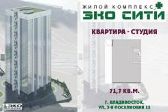 2-комнатная, улица Поселковая 2-я 15 стр. 1. Чуркин, застройщик, 71кв.м.