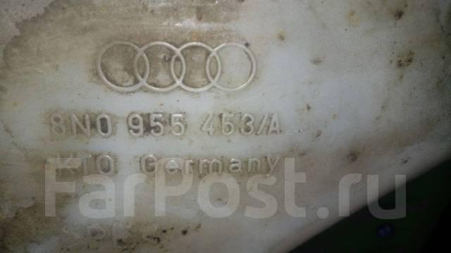 Бачок стеклоомывателя. Audi TT Audi TTS Двигатели: AJQ, AMU, APP, APX, APY, ARX, ARY, ATC, AUM, AUQ, AWP, BAM, BEA, BFV, BHE, BPF, BVP, BVR