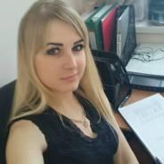 Секретарь офиса. Высшее образование по специальности, опыт работы 7 лет