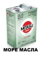 Mitasu. Вязкость 75W-90, синтетическое