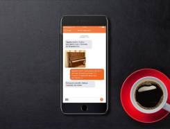 Создадим Мобильное приложение под ключ! Решим конкретные бизнес-задачи
