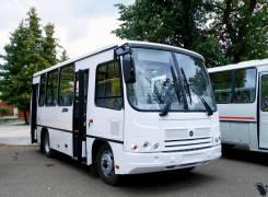 ПАЗ Вектор. Автобус ПАЗ, 43 места, В кредит, лизинг