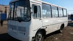 ПАЗ 32054. Автобус , 4 670куб. см., 42 места