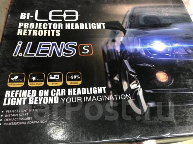 Bi LED Линзы I. LENS ярче чем ксенон. Toyota: Corona, Lite Ace, Ipsum, Corolla, Altezza, MR-S, Tundra, Vista, Sprinter, Tarago, Voltz, Succeed, bB, St...