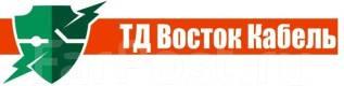 """Менеджер интернет-магазина. ООО """"ТД Восток Кабель"""". Улица Русская 93"""