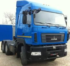 МАЗ 6430. Продам МАЗ-6430С9 420 л. с. КПП ZF-16, 11 122куб. см., 15 900кг.