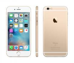 Купить смартфон Apple iPhone в Южно-Сахалинске! Цены на новые и б у ... f53fce3ee2b