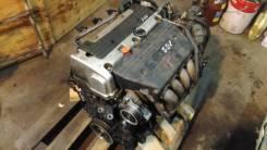 Контрактный двигатель K20A Honda (Японец)