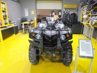 Baltmotors ATV 400. исправен, есть птс, без пробега