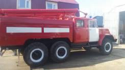 Пожарные машины. 6 000куб. см.