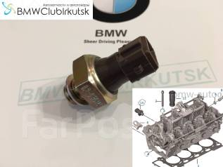 Датчик давления масла. BMW: Z1, X1, Z3, 1-Series, 2-Series, 3-Series Gran Turismo, 5-Series Gran Turismo, Z8, X6, X3, Z4, X5, X4, 8-Series, 3-Series...