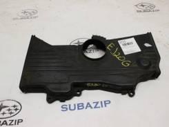 Кожух ремня ГРМ Subaru Forester, Impreza