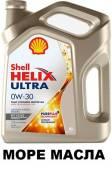 Shell Helix. Вязкость 0W-30, синтетическое